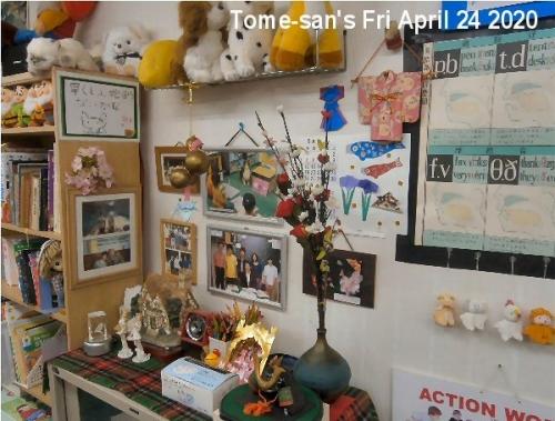 01ab 600 Tome_san 暦 5_6 around