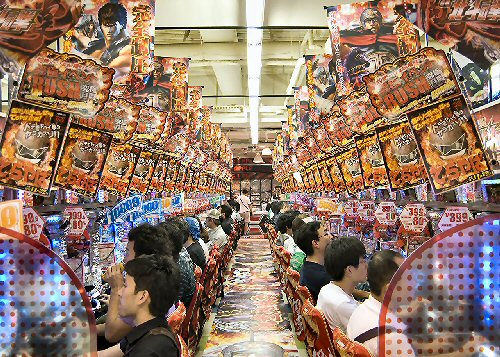 03a 500 Electric_City_Akihabara_Pachinko