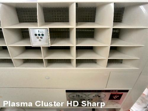 01a 600 Plasma Cluster HD