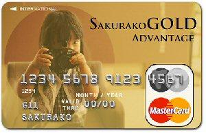 04b 300 sakurako card