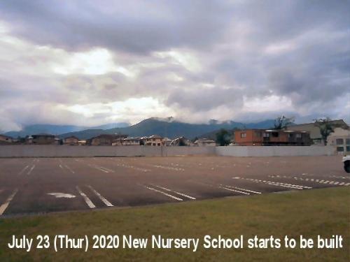 01aa 600 20200723 new nursery_school_to_be_built
