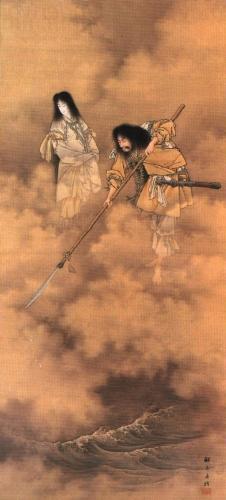 04a 600 Kobayashi_Izanami_and_Izanagi