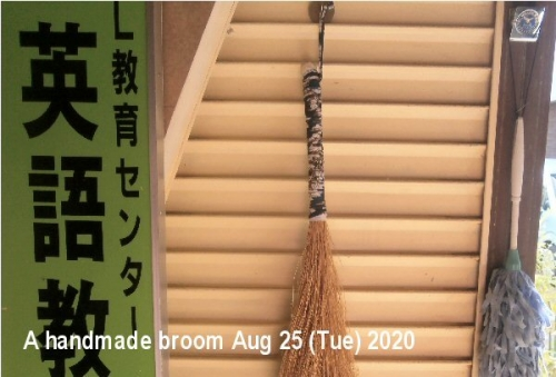 01d 600a handmade broom