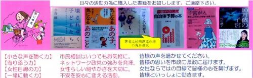 01c 800 あまの京子通信3_5