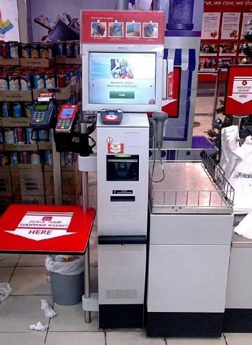 03a 600 self_pay machine