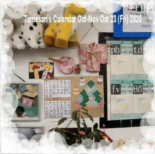 01a 600 Tome_sans Calendar 11_12