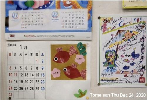 0b 700 Tome_san Calendar Jan