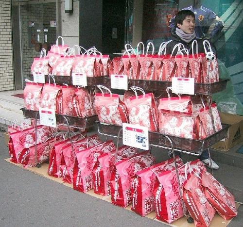 03c 600 lucky bags 福袋