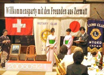 04a 273a 20060921 Zermatt Yoshy