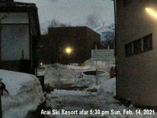 01bc 600 210214 Arai Ski Resort afar