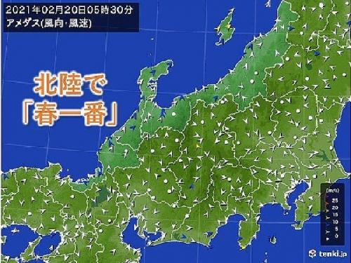 01b 600 20210220 春一番 天気図