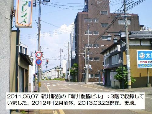 04j 600 20110607 農協ビル近景