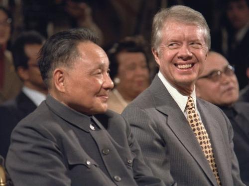09b 500鄧小平と、Jimmy Carter