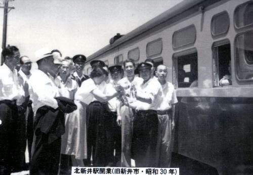 01b 600 1955 S30 北新井駅開業