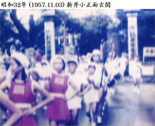01ca 600 20210216 BLOG: 19571103 旧新井小S32年1103健康日本一正面玄関行進02