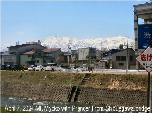 01aa 600 Prancer from 渋江川橋