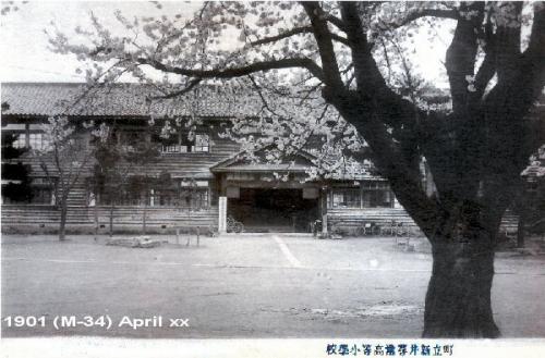 01ba 600 M_34 1901 新井尋常高等小学校