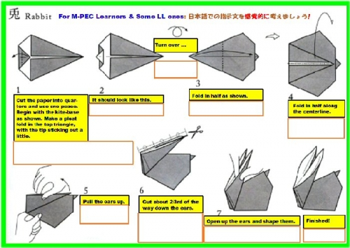 04a 700 How to fold Rabbit quiz_style