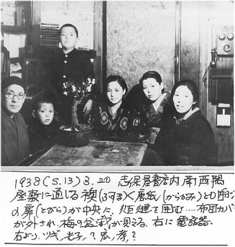 1ba 600 1938_s_13_0320 店内電話