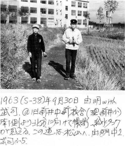 1ba 600 1963 s_38 0930 旧新井中南松山途上由明武司