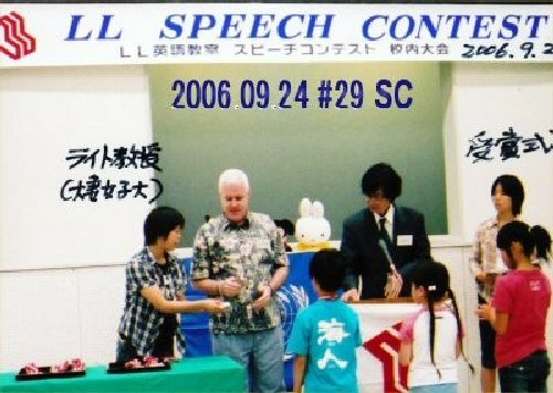 9b 500 Speech Contest