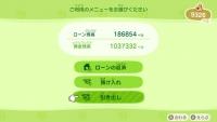 20041666666_twinkie.jpg
