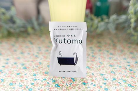 Yutomo ゆとも 温泉の素