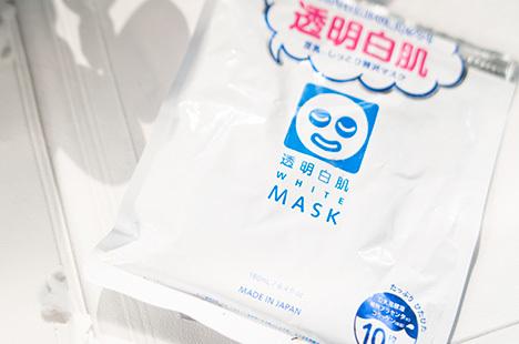 石澤研究所 透明白肌 ホワイトマスクN