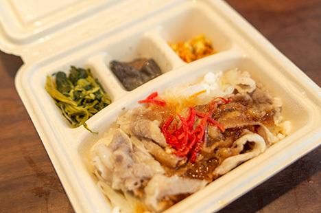 nosh 牛丼