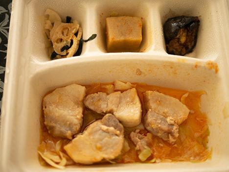 nosh 豚肉のピリ辛コチュジャン
