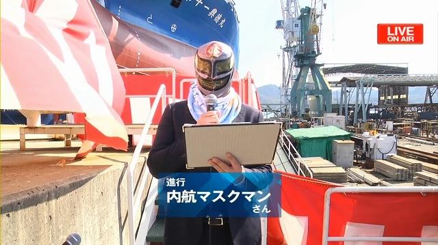 Screenshot_2020-03-24 御前崎海運(2)