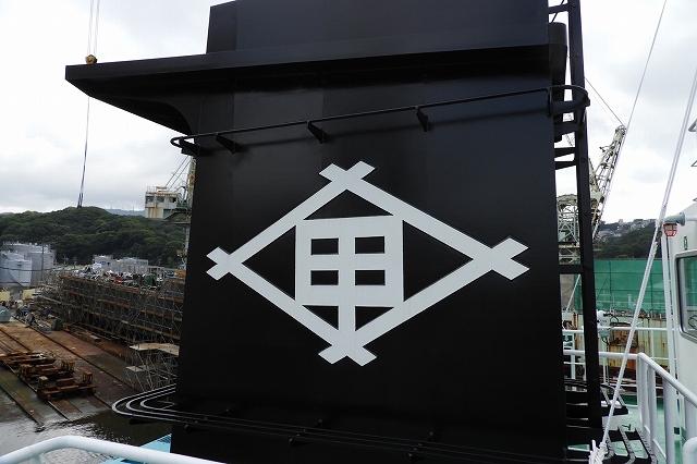 丸岡丸(甲斐機船)_200813_27