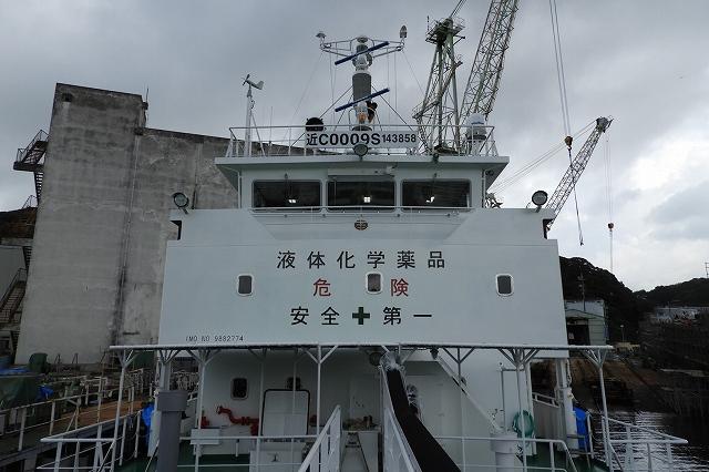 丸岡丸(甲斐機船)_200813_36