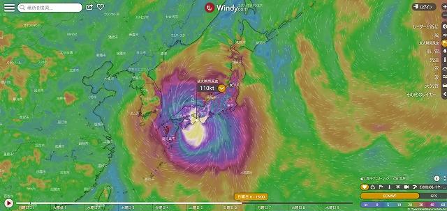 Windy-最大瞬間風速
