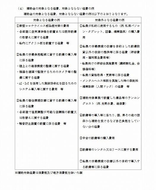 Screenshot_2020-09-23 boshu pdf