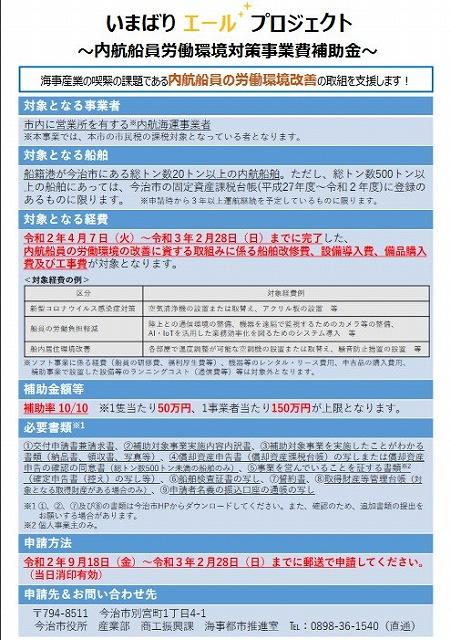 Screenshot_2020-09-23 gaiyou pdf
