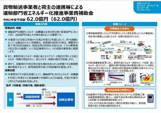 Screenshot_2020-10-13 001367652 pdf
