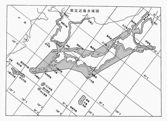 Screenshot_2020-10-20 限定近海水域図