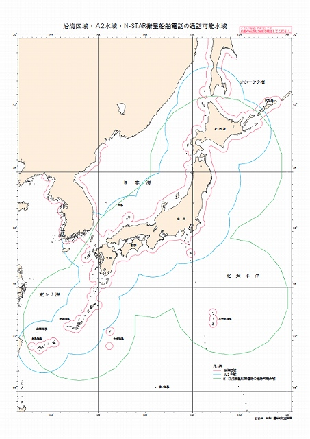 Screenshot_2020-10-20 A2水域等 - enkai_a2 pdf(1)