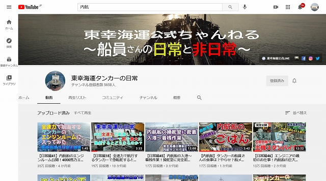 Screenshot_2021-04-12 【東日本大震災10年】最新鋭津波対応型造船所「みらい造船」ドローンツアー