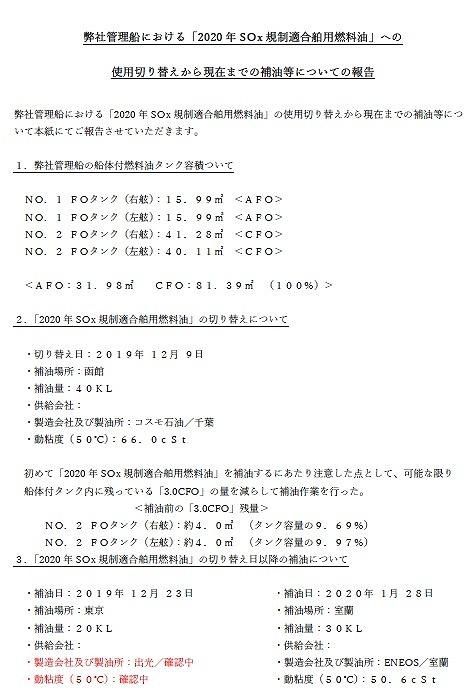 LSC1.jpg
