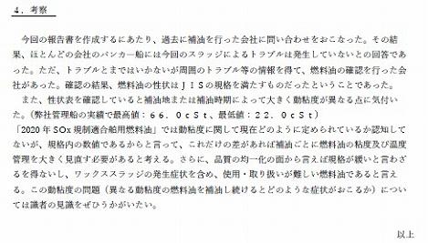 LSC3.jpg
