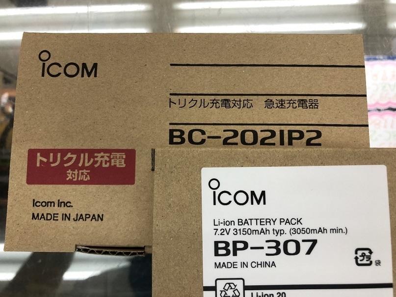 B`307_BC202IP2
