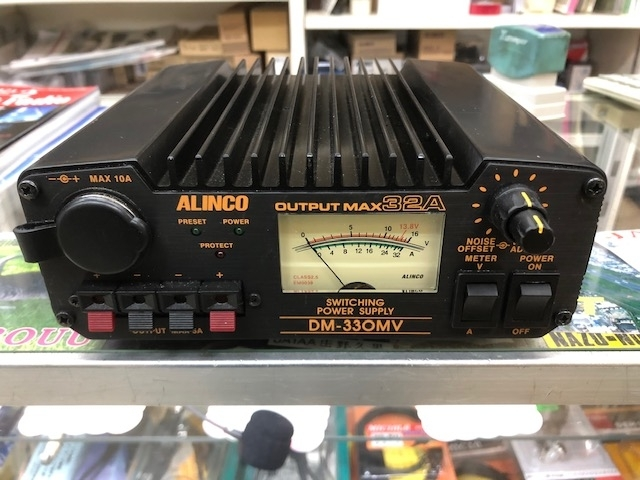 DM-330MV U
