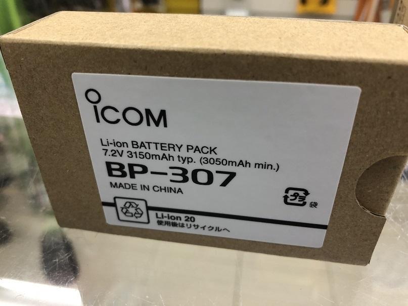 BP307.jpg
