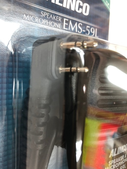 EMS-59L.jpg