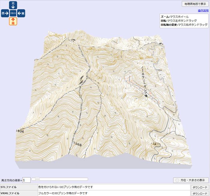 茅ヶ岳地図3D表示 700×654