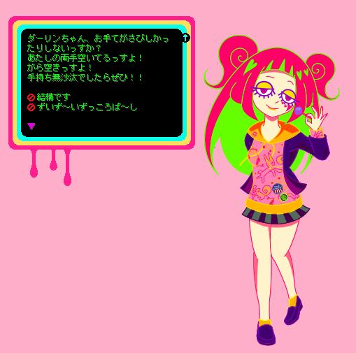 yuri1_pr.png
