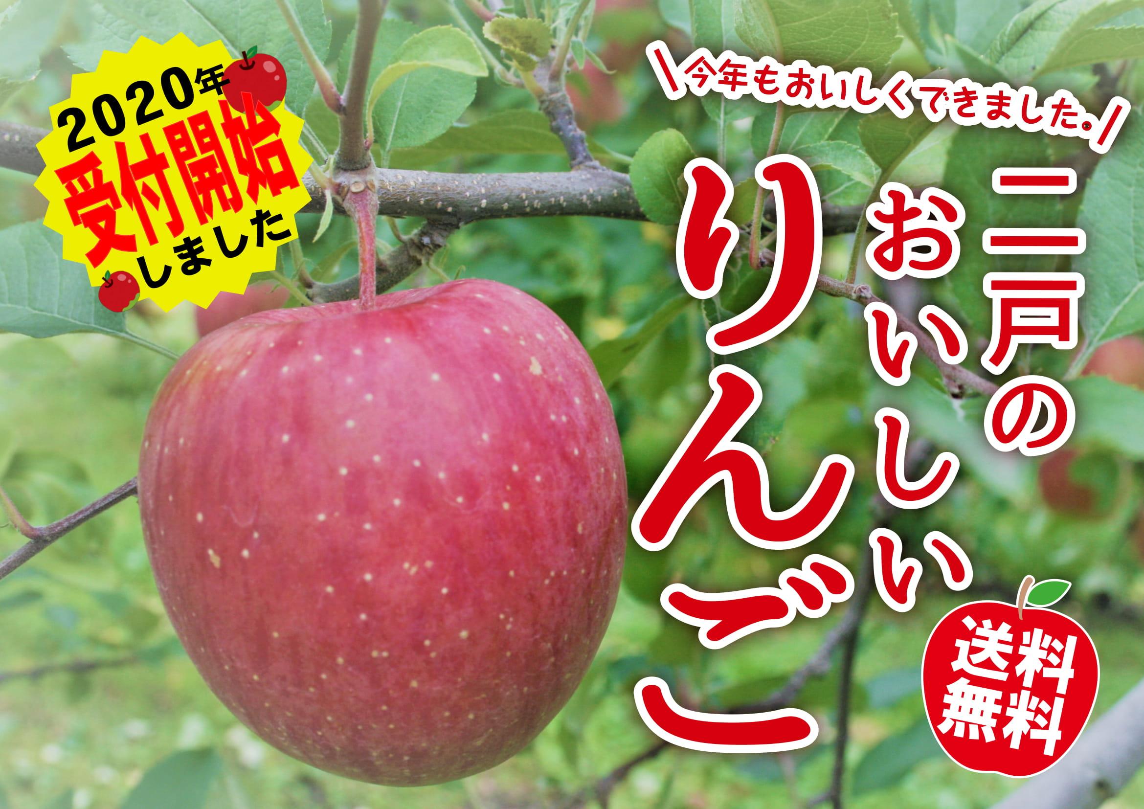 20りんご