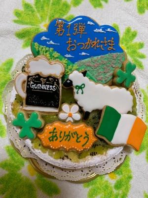Irelandcake0820